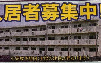 新宮市佐野 新築令和2年1月中旬完成予定!